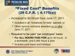 fixed cost benefits 29 c f r 4 175 a