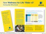 new wellness for life rider v2 consumer brochure