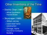 other inventions of the time2