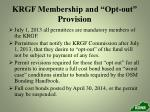 krgf membership and opt out provision