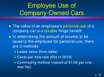 employee use of company owned cars