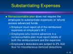 substantiating expenses1