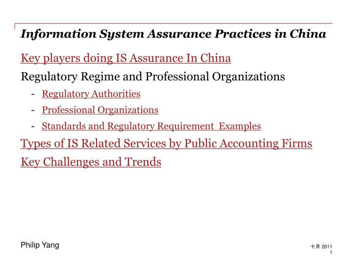 information system assurance practices in china n.