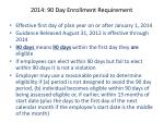 2014 90 day enrollment requirement