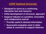 ldwf seafood university