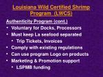 louisiana wild certified shrimp program lwcs1