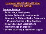 louisiana wild certified shrimp program lwcs2
