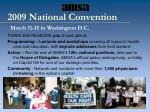 2009 national convention