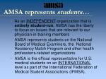 amsa represents students
