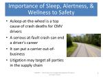 importance of sleep alertness wellness to safety