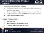 current insurance product trends2