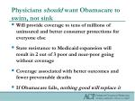 p hysicians should want obamacare to swim not sink