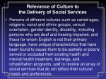 relevance of culture to the delivery of social services