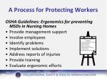 a process for protecting workers