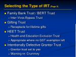 selecting the type of irt page 5