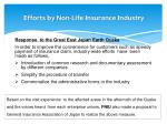 efforts by non life insurance industry
