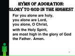 hymn of adoration glory to god in the highest3