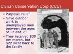 civilian conservation corp ccc