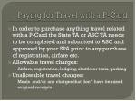 paying for travel with a p card