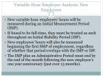 variable hour employee analysis new employees