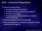 aca insurance regulation