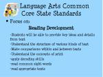 language arts common core state standards