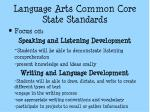 language arts common core state standards1