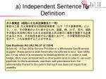 a independent sentence for definition1
