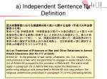 a independent sentence for definition2
