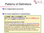 patterns of definitions2