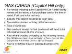 gas cards capitol hill only