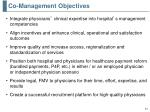 co management objectives