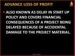 advance loss of profit