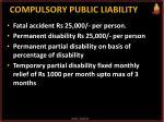 compulsory public liability