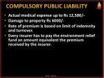 compulsory public liability1