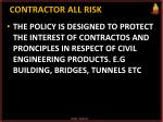 contractor all risk