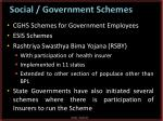 social government schemes