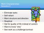 work characteristics
