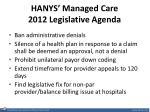 hanys managed care 2012 legislative agenda