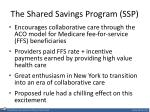 the shared savings program ssp