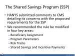 the shared savings program ssp1