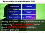 honeywell digital video manager r500