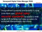 honeywell digital video manager r50012