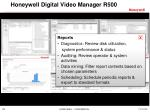 honeywell digital video manager r50017