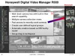 honeywell digital video manager r5009