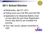 2011 school election