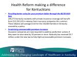 health reform making a difference for kentuckians2