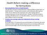 health reform making a difference for kentuckians3