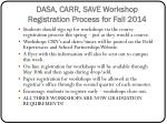 dasa carr save workshop registration process for fall 2014