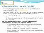 pre existing condition insurance plan pcip